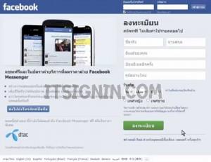 สมัคร facebook เฟสบุ๊คใหม่